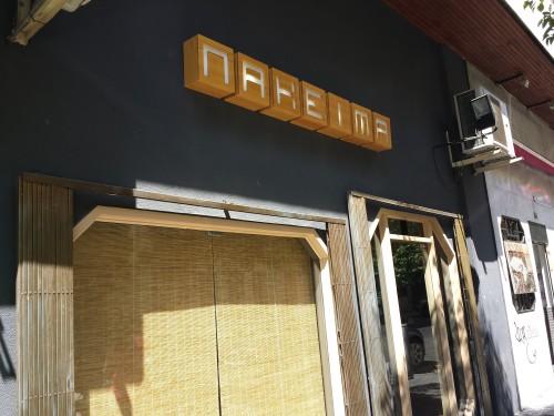 Restaurante Nakeima en Madrid